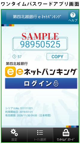バンキング ホクギン ネット インターネットバンキング ログイン|横浜銀行